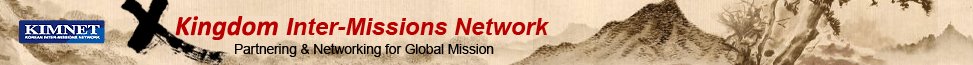 KINGDOM Inter-Missions Network