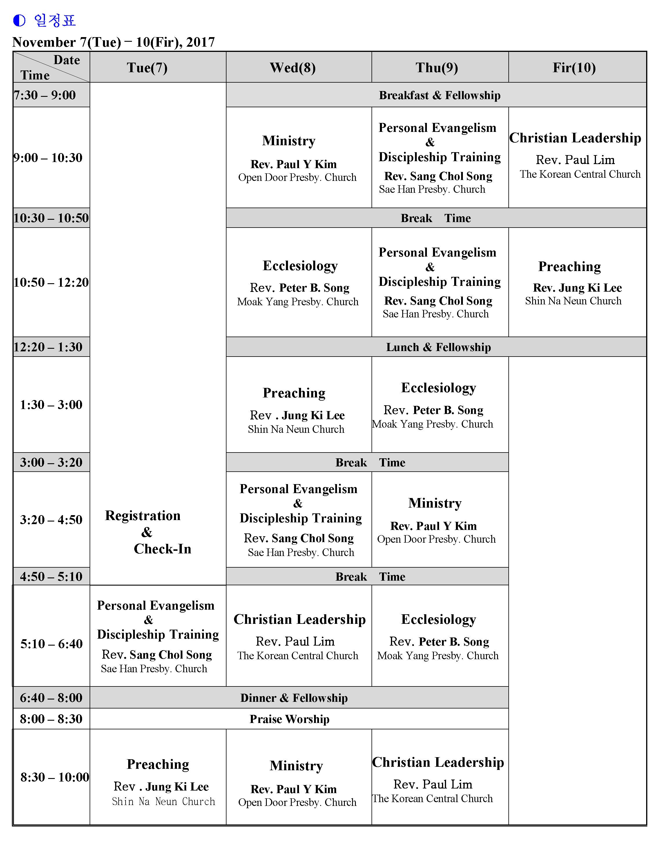 TPS_Schedule_Page_2.jpg